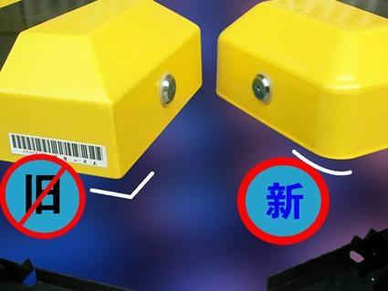 X型遥控车位锁 2