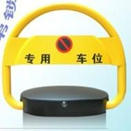 O型遥控车位锁 3