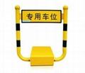 贵州遥控车位锁 4