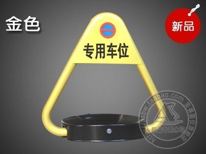 贵州遥控车位锁 5