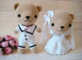 crochet wedding gifts