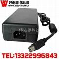 供應12V10A電源適配器