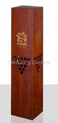 Premium custom wood wine packing box