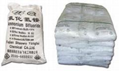 工業氟化氫銨