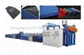 PVC coil mat/carpet extrusion line