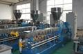 Granulating Production Line 1