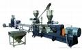 Granulating Production Line 4