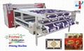 Roller Style Sublimation Printing Machine