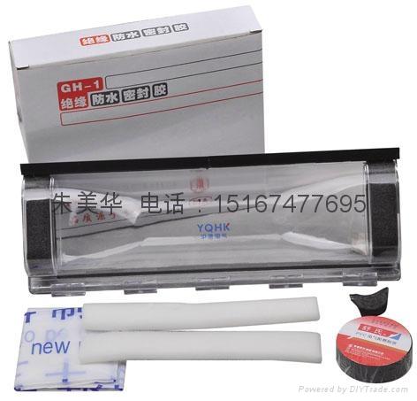 路灯接线分支专用灌胶式防水接线盒 1