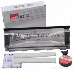路燈接線分支專用灌膠式防水接線盒