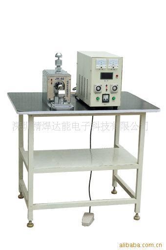 大功率超聲波金屬焊接機40K 1