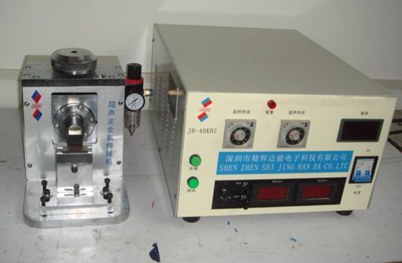 大功率超聲波金屬焊接機40K 2