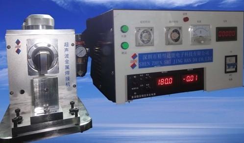 大功率超聲波金屬焊接機正極38K 1