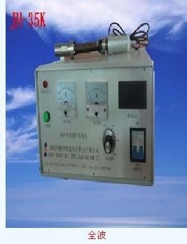超聲波焊接機35K 1