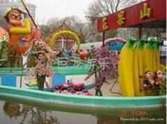 巨龍主打遊樂設備-花果山漂流,花果山漂流價格
