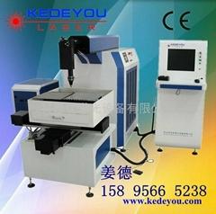 南京激光切割机 0303