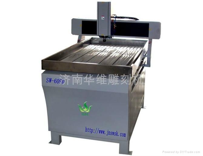 濟南華維  玉石雕刻機 1