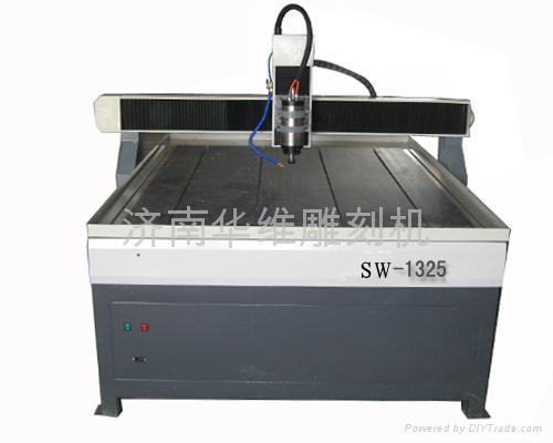 濟南華維  玉石雕刻機 5