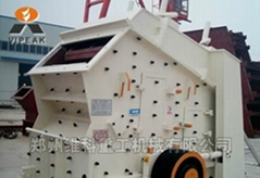 Sale vipeak Impact Crusher/quarry machinery/