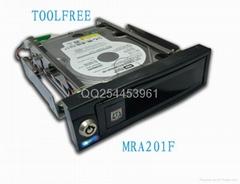 內置硬盤盒MRA201F