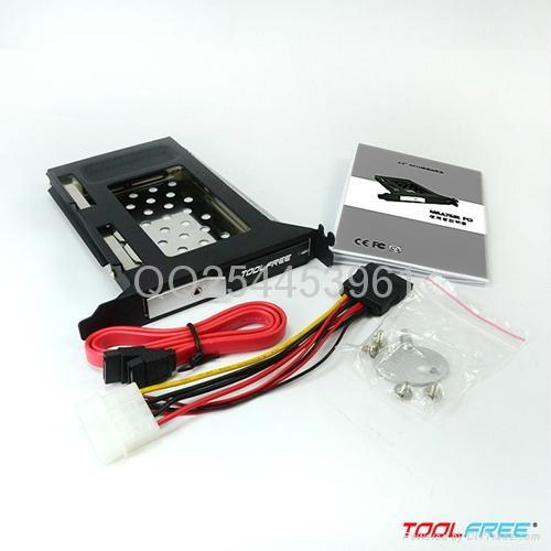 2.5寸內置硬盤盒MRA258LPCI 2