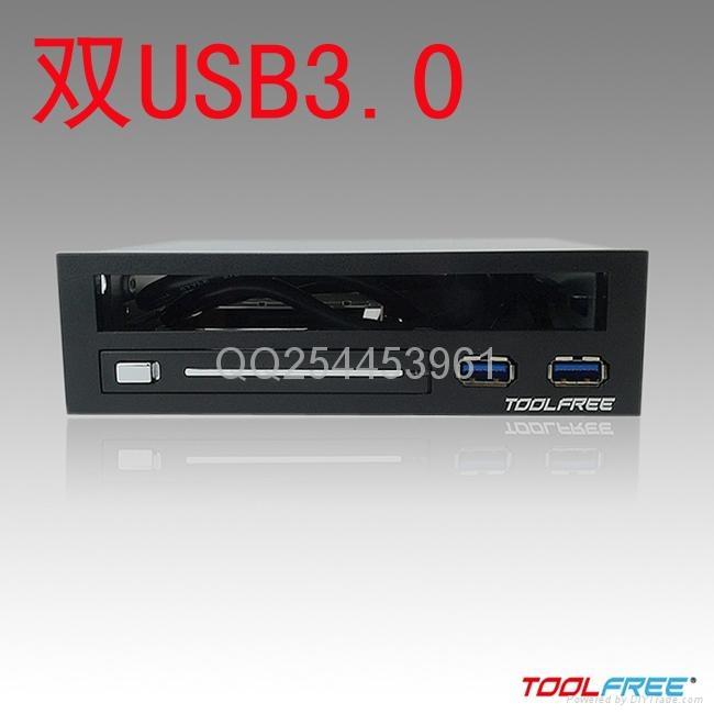 2.5英吋+光驅硬盤盒 1
