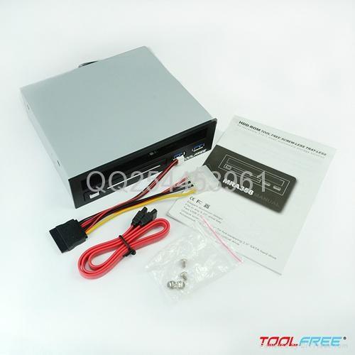 2.5英吋+光驅硬盤盒 2