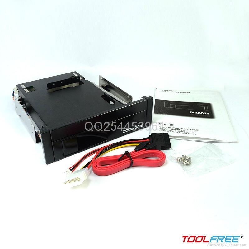 3.5英寸+光驱硬盘盒 2