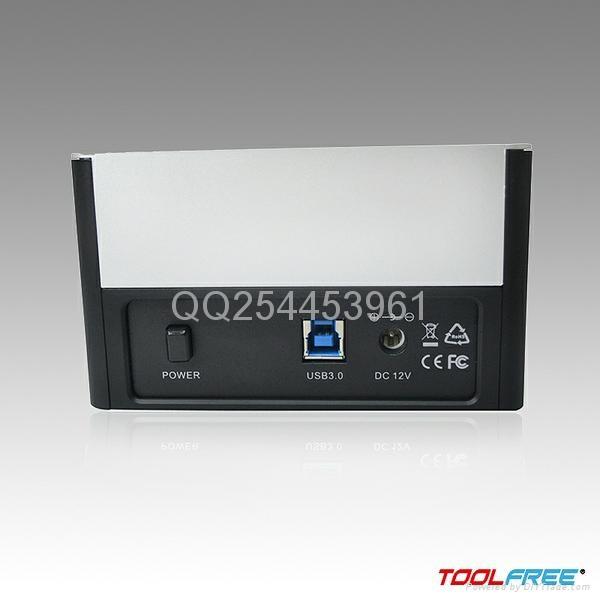 移動硬盤盒 2