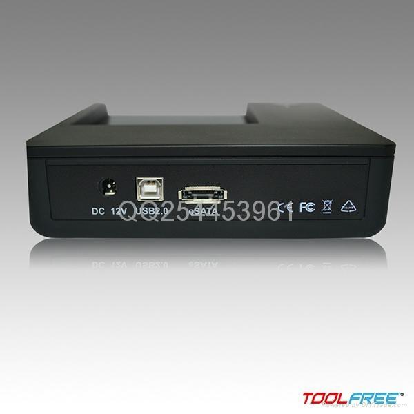 2.5+3.5英吋移動硬盤盒 3