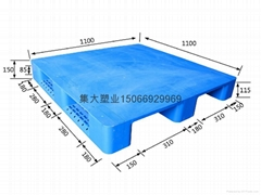 Customs export special plastic tray