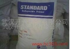 redispersible emulsion powder