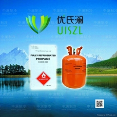 good quality refrigerant r290 for sell
