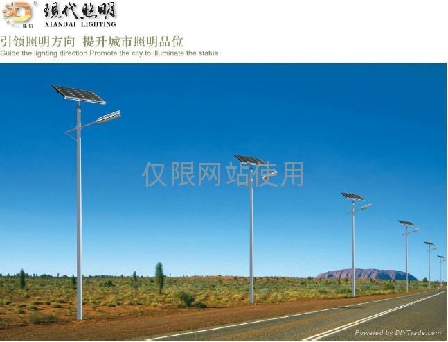 太陽能路燈 1