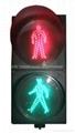 302靜態人行信號燈