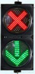 兩燈組紅叉綠箭信號燈