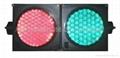 兩燈組紅綠滿屏機動信號燈 2