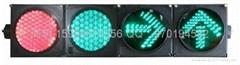 四燈組組合紅黃滿屏左直箭頭燈