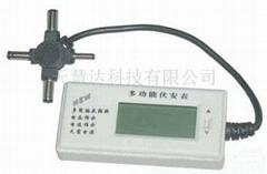 電源適配器測試儀