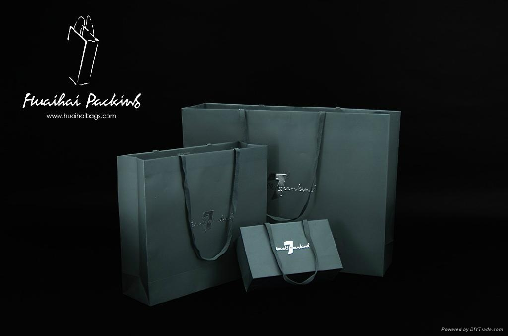 品包装袋 1