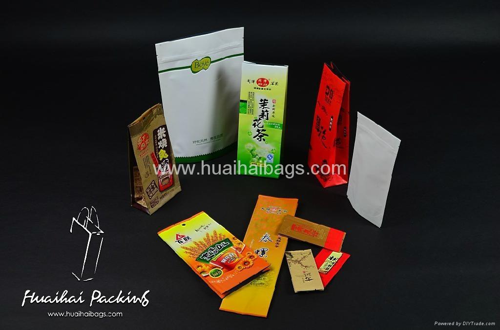 环保塑料袋 1