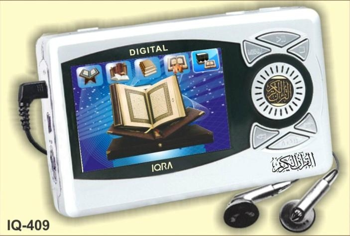 digital quran player