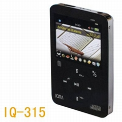 IQ315 Holy Quran MP4 Player