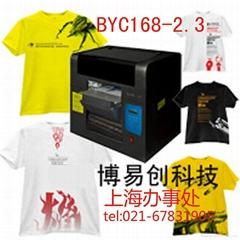 High Resolution A3 Digital Flatbed T-Shirt Printer