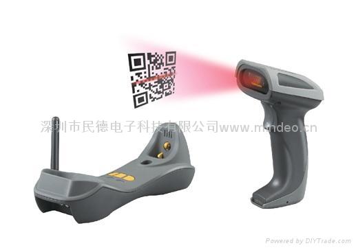 民德無線二維條碼掃描槍 1
