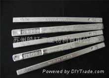 阿尔法焊锡条