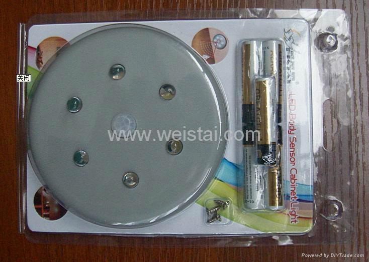 7.5V LED Cabinet light WST-1813-2 Chroming surface 3