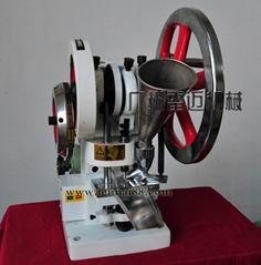 小型壓片機