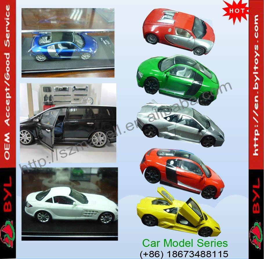 Car ship Model 1