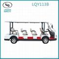GUANGZHOU ELECTRIC CAR